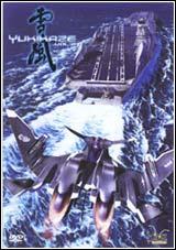 Yukikaze – Vol. 2