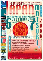 Japan Matsuri – 6 et 7 décembre 2008