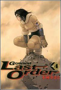 Gunnm Last Order - Vol. 4