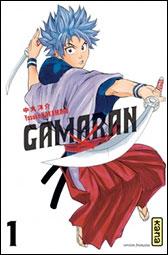 Gamaran – Vol.1