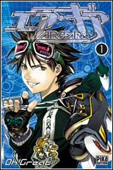 Air Gear - Vol. 1