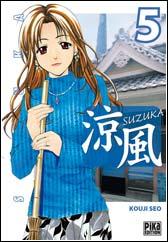 Suzuka – Vol. 5