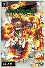 Tsubasa RESERVoir CHRoNiCLE – Vol. 2